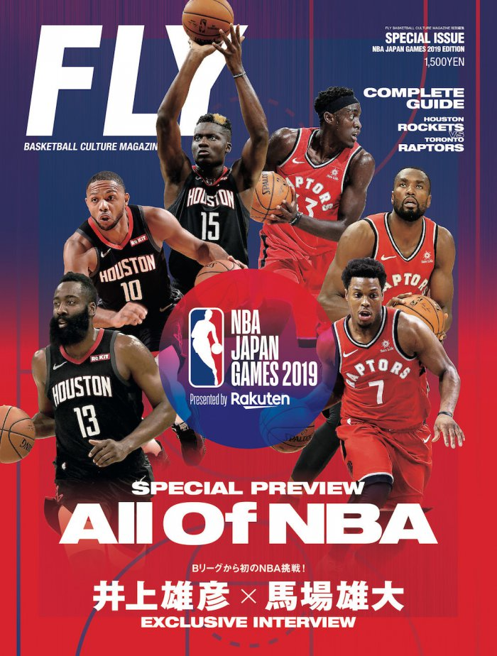FLY SPECIAL ISSUE NBA JAPAN GAMES 2019 EDITION