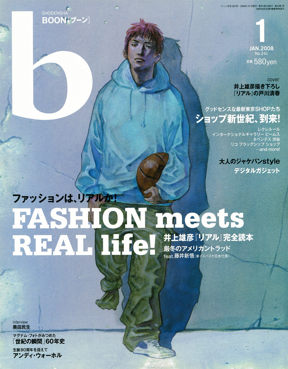 BOON No.241 for the REAL THING リアルに生きる