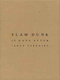 SLAM DUNK 10 DAYS AFTER