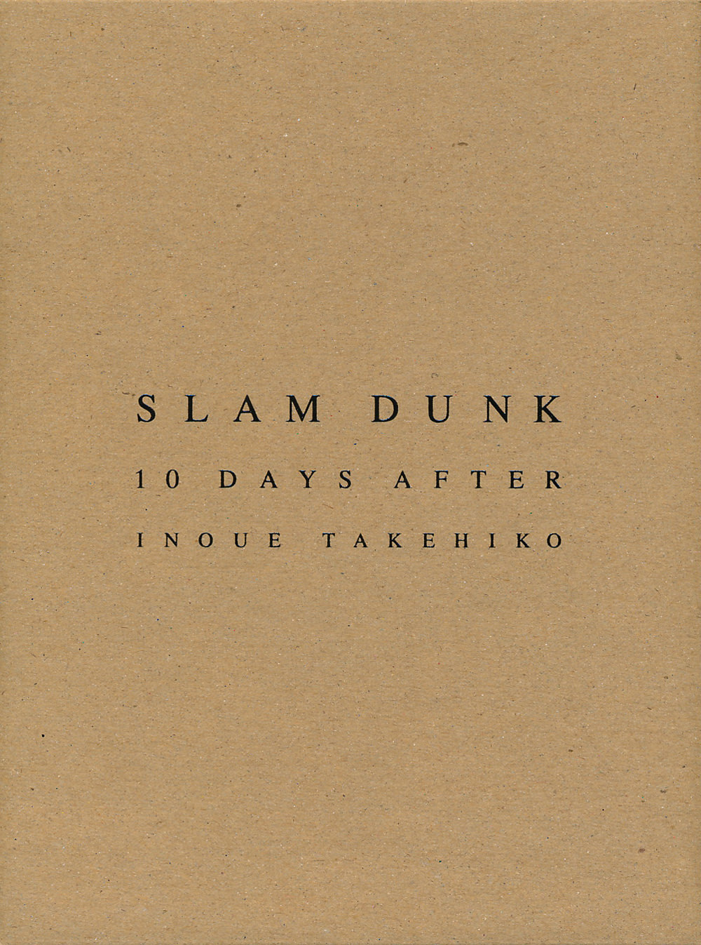 inoue takehiko on the web slam dunk 10 days after